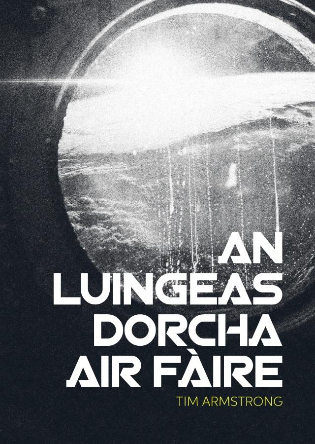 cover_luingeas